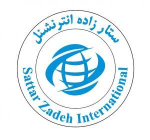 sattarzadeh-international-logo
